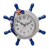歐式創意掛鐘 個性地中海鐘錶歐式掛鐘創意客廳北歐現代簡約臥室兒童靜音小掛錶  jy