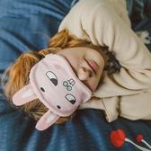 carihome兔子透氣遮光睡眠卡通搞怪可愛情侶睡覺眼罩女午睡護眼罩