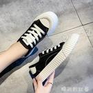 2020春夏新款帆布鞋小白鞋韓版百搭ulzzang板鞋潮鞋女鞋包頭半拖「時尚彩紅屋」