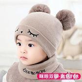 嬰兒毛帽秋冬0-3-6個月男女寶寶新生兒帽保暖加厚1-2歲兒童毛線帽 ys9978『伊人雅舍』