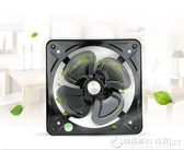 強力工業排風扇方形全鐵排氣扇廚房窗台油煙抽風機12寸家用換氣扇   (圖拉斯)