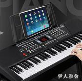 兒童電子琴多功能電子琴教學61鋼琴鍵兒童初學者入門男女孩音樂器玩具 ys4117『伊人雅舍』