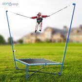 美國Domijump彈跳床 商用廣場兒童蹦蹦床 成人戶外蹦極折疊跳跳床