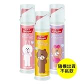 高露潔LINE FRIENDS直立式牙膏130g 【康是美】