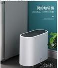 垃圾桶 簡約衛生間垃圾桶家用帶蓋廚房客廳創意北歐大號廁所垃圾筒窄紙簍 3C公社YYP