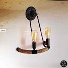 壁燈★復古工業風 麻繩壁燈 2燈✦燈具燈飾專業首選✦歐曼尼✦