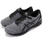 【六折特賣】Asics 慢跑鞋 Gel-Quantum 360 Knit 2 黑 灰 針織鞋面 全腳掌亞瑟膠 男鞋【PUMP306】T840N-9001