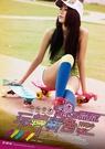 哈樂維 Holiway MIT BeeBoard 衝浪滑板蜜蜂板-台灣限量版[衛立兒生活館]