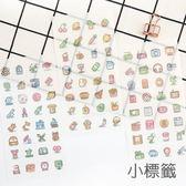 [拉拉百貨]小標籤 6入 貼紙 手帳貼 日記貼 文具
