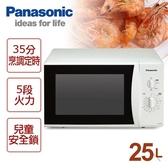 ★超值合購【國際牌Panasonic】25L機械式微波爐/NN-SM332+美國美亞微波壓力鍋(顏色隨機)