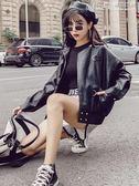 皮衣外套加厚皮夾克2018新款韓版外套pu皮寬鬆短款機車服潮皮衣女 曼莎時尚