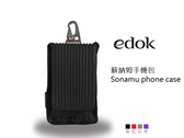 請先詢問是否有貨【A Shop】 edok Sonamu phone case 蘇納姆手機包 共4色 For iPhone 6/5S/5/5C