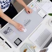 韓國簡約電腦辦公桌墊多功能收納桌墊寫字墊大號滑鼠墊學生票據墊 韓小姐的衣櫥