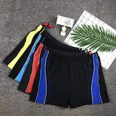男士平角游泳褲 專業比賽速干透氣泳衣 加肥加大碼時尚泡溫泉裝備
