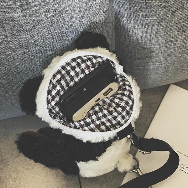 小包包女新款潮韓版同款百搭熊貓側背可愛卡通毛絨素色包 新年禮物