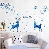 藍色麋鹿剪影牆貼畫 北歐風格臥室客廳玄關可移除裝飾星光鹿ღ快速出貨YTL