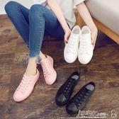 防水雨鞋 春秋休閒時尚雨鞋女韓國短筒防滑水鞋學生雨靴可愛防水鞋膠鞋 小宅女