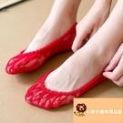4雙 薄款蕾絲短襪船襪大紅色新娘襪子女本命年結婚淺口隱形襪【小獅子】