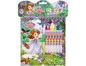 小公主蘇菲亞 巧思小畫冊 (蠟筆款) DS016C 根華 (購潮8) Disney Sofia
