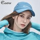 【下殺↘7折】ADISI 撥水保暖球帽 AS18063(M-L) / 城市綠洲 (帽子、球帽、保暖帽、防潑水)
