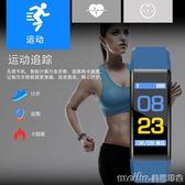 Y3彩屏智慧手環震動鬧鐘監測壓多功能防水運動手錶計步器qm 美芭