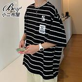 男短T 條紋圓領標籤短袖T恤【NQ920011】