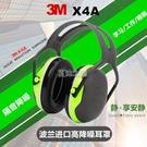 隔音耳罩 隔音耳罩防噪音睡眠用專業 學習射擊工廠噪音勞保防護耳罩