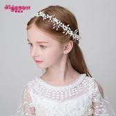 兒童發飾女童公主發夾發箍唯美手工花童禮服配飾女孩頭箍兒童頭飾      芊惠衣屋