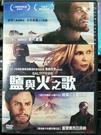 挖寶二手片-P09-007-正版DVD-電影【鹽與火之歌】-革命前夕的摩托車日記-蓋爾賈西亞貝納(直購價)