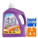 白帥帥 超效能 抗菌 洗衣精 3150g (4入)/箱