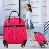 新款萬向輪拉桿包女行李包男大容量拉桿包韓版登機包可手提輕便  WD 聖誕節歡樂購