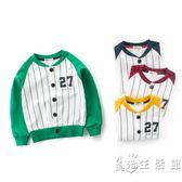 男童棒球服全棉秋款兒童外套薄連帽T恤開衫 寶寶棒球服薄款7371   小時光生活館