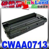 FUJI XEROX CWAA0713 相容碳粉匣 【適用】WC3119/3119