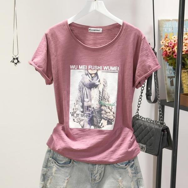 2021夏季減齡圓領字母人像印花寬鬆竹節純棉顯瘦短袖T恤女打底衫 依凡卡時尚