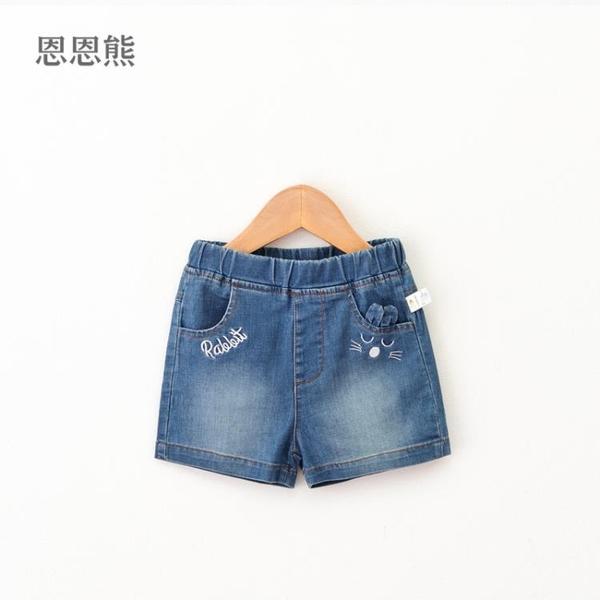 兒童牛仔褲夏女夏季1歲3潮恩恩熊女寶寶褲子小童夏天薄款女童短褲