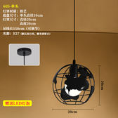 降價兩天-吊燈 現代簡約創意工業風三頭臥室燈過道陽臺led北歐客廳燈具RM