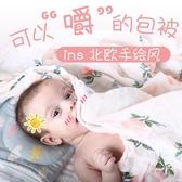 嬰兒紗布包被初生夏季薄款新生兒浴巾抱被兒童寶寶包巾蓋毯 韓慕精品
