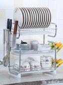瀝水架 廚房用品置物架三層家用碗架碗筷收納盒刀架晾放盤子碗碟架瀝水架  YXS娜娜小屋