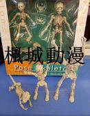 楓城動漫POSE人體關節可動figure骷髏擺造型關節可動手辦模型