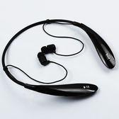 藍芽耳機通用型頭戴式運動頸掛式4.0音樂跑步無線立體聲防14 嬡孕哺