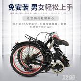 外出騎行免安裝 折疊自行車寸成年男女超輕便攜學生減震小型單速單車 LJ5274『東京潮流』