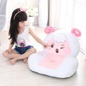 懶人沙發兒童小沙發幼兒園毛絨寶寶凳子小座椅可愛