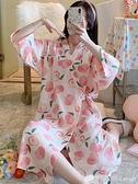 睡衣 春夏天睡袍女夏季純棉年新款可愛桃子日式浴袍式紗布睡衣睡裙 檸檬衣舍
