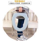 雙十二狂歡 可折疊坐便椅孕婦座便器老人馬桶凳子可移動馬桶坐廁椅蹲廁大便椅