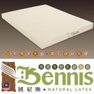 【班尼斯國際名床】【雙人加大6x6.2尺...