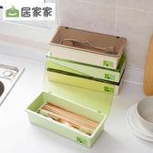雙12鉅惠 居家家 竹纖維瀝水筷子盒廚房筷子筒 家用餐具收納盒創意防塵筷籠