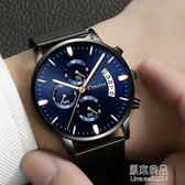 抖音紅人同款手錶男士全自動石英錶三眼6針秒錶計時運動防水男錶    原本良品