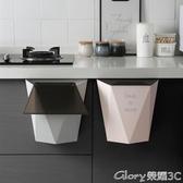 垃圾桶北歐風廚房壁掛式垃圾桶家用輕奢風有蓋網紅抖音同款專省空間LX榮耀 新品