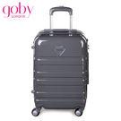 GOBY 果比Love 系列-20吋四輪硬殼登機行李箱拉桿箱 L8011-銀灰[禾雅時尚]