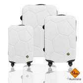 Gate9 經典世紀足球系列 28+24+20吋 行李箱 旅行箱